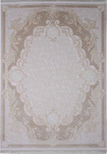 Vintage Teppich PARIS Beige