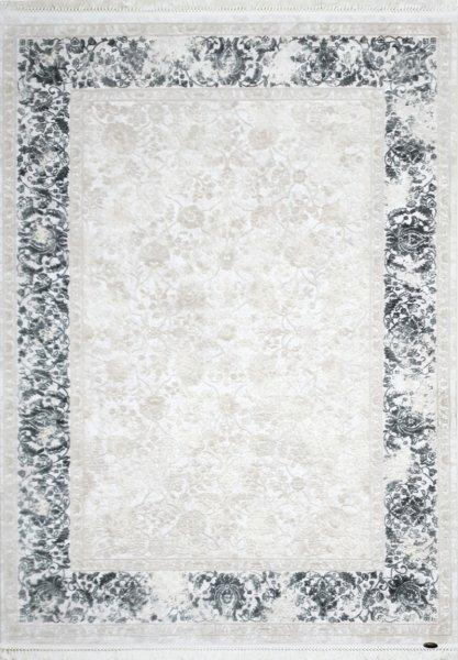 Vintage Teppich ARABELLA Grau Weiß Creme